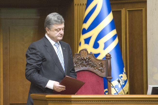 Петр Порошенко сообщил о внесении изменений в Конституцию Украины