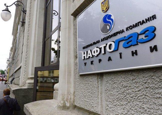 «Нафтогаз» идет против «Газпрома» в Апелляционный суд Швеции