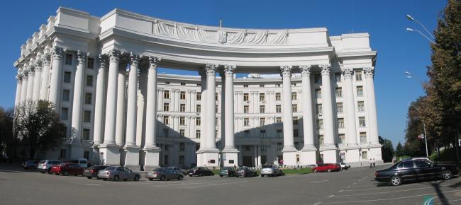 В МИД Украины сделали заявление о деоккупации полуострова Крым