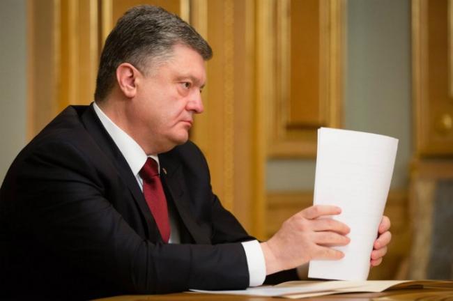 Порошенко подписал закон о повышении мотивации граждан к службе в рядах ВСУ