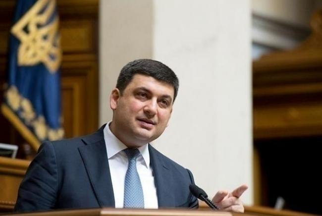 """""""Будет порядок"""": Кабинет Министров Украины будет бороться с контрабандой"""