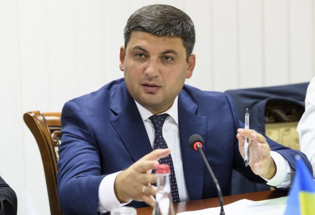 «Украинское правительство не боится реформ», — Владимир Гройсман