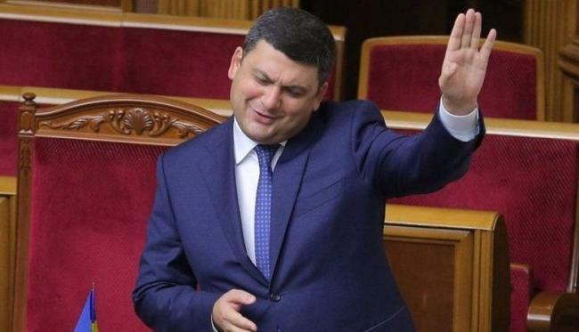 Депутат Верховной Рады предложил упразднить должность премьер-министра Украины