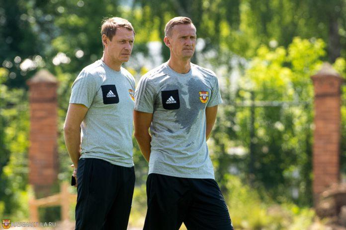 Олег Кононов представил новый тренерский штаб тульского «Арсенала»