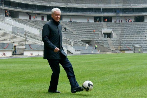 Сергей Собянин назвал Москву футбольной столицей мира