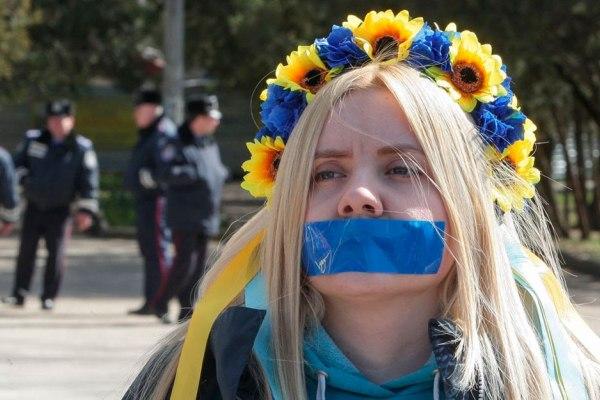 Украинским телеканалам запретили транслировать матчи ЧМ-2018, который пройдёт в России