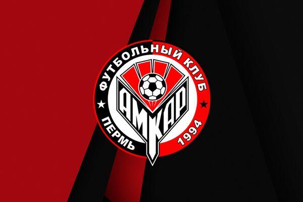 Агент Павел Нестеров: Команды «Амкар» больше нет