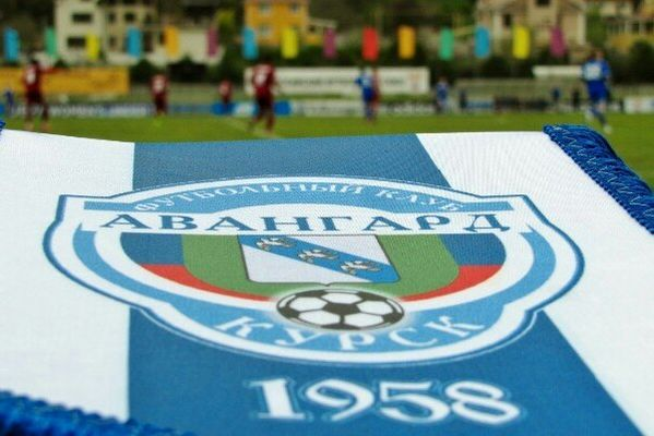 Тульский «Арсенал» отменил матч с курским «Авангардом»