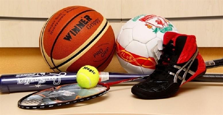 Спортивные товары для любителей и профессионалов