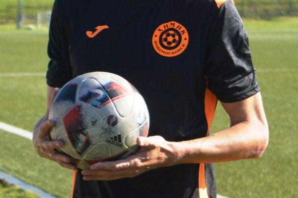 «Химик-м» в Новомосковске разгромил СШ «Арсенал»