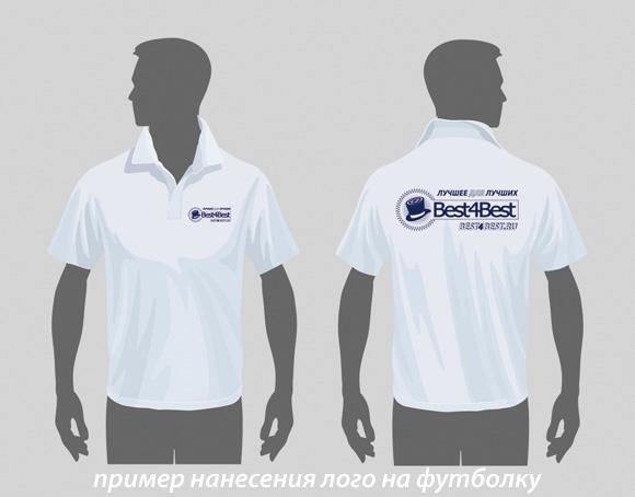 Где заказать футболки с логотипом компании?