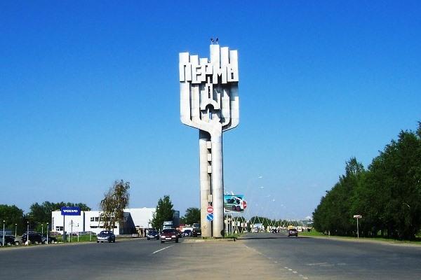 В Перми возродят «Звезду» и заявят её во второй дивизион