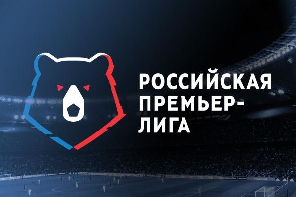 Российская премьер-лига получит название РПЛ