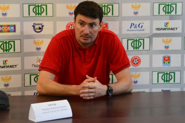 Роман Титов: В российском футболе нельзя ничего планировать больше чем на один год