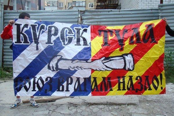 Тульский «Арсенал» сыграет с курским «Авангардом»