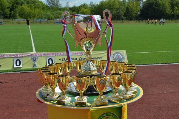 Определились последние участники 1/4 финала юношеского Кубка Тульской области