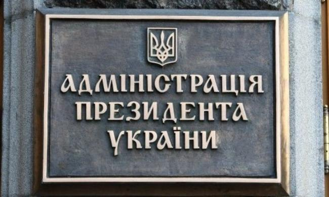 Вице-спикер Верховной Рады  прокомментировала предстоящие выборы президента Украины