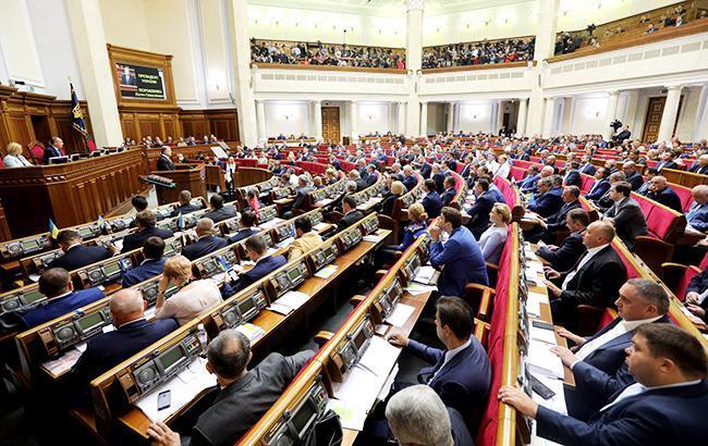 Депутаты Верховной Рады попросили ЕС поддержать Украину в газовых вопросах
