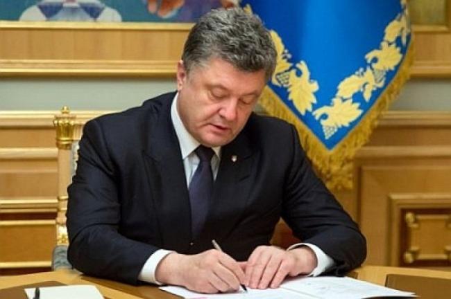 Президент Украины подписал закон о национальной безопасности и обороне