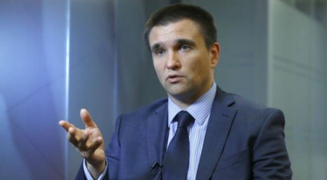 Глава МИД Украины призвал мир усилить давление на Российскую Федерацию