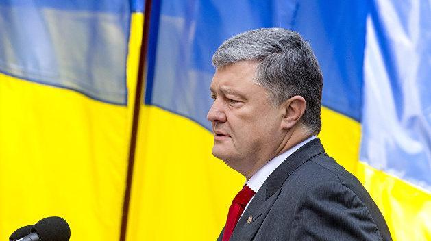 Порошенко назвал «высший приоритет» внешней политики Украины