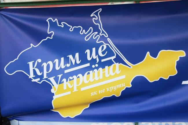 Возврат Донбасса в обмен на легитимизацию аннексии Крыма неприемлем, - МВД Украины