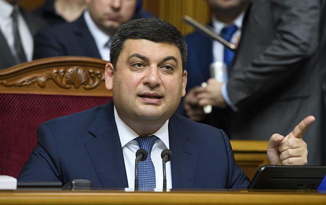 Гройсман поручил украинскому МИД начать поиск экспертов для антикоррупционного суда