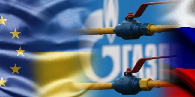 В Берлине стартовали переговоры по газу между Украиной, Россией и ЕС