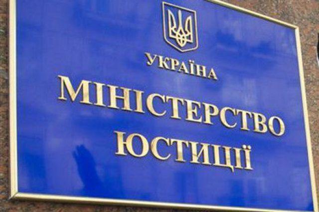 Минюст Украины анонсировал новые иски в ЕСПЧ  по военной агрессии России