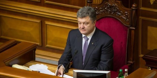 Президент Украины не будет распускать Верховную Раду