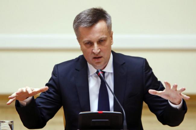 Бывший глава СБУ намерен стать следующим президентом Украины
