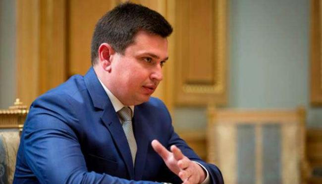 Верховная Рада не сможет уволить директора НАБУ