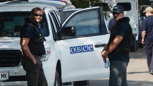 В ОБСЕ рассказали, при каких условиях посетят Крым