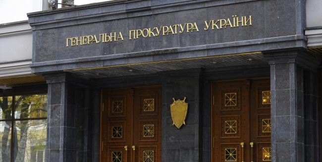 Экс-президент Украины подал в суд на главу ГПУ