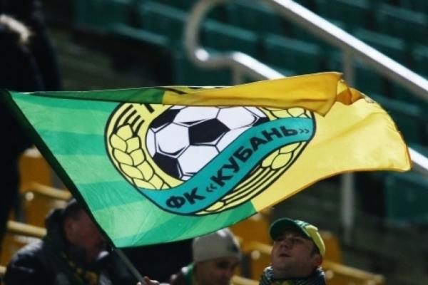 В Краснодаре команду зоны «Юг» решили назвать «Юг»