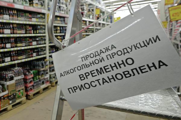 В день матча «Арсенала» с «Динамо» в центре Тулы нельзя будет купить алкоголь