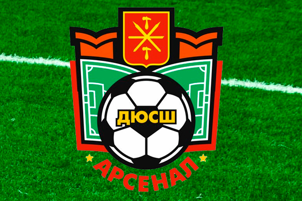 Тульский «Арсенал-2001» завоевал бронзу первенства Черноземья