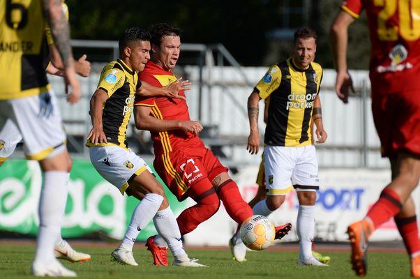 Тульский «Арсенал» вырвал ничью у «Витесса»