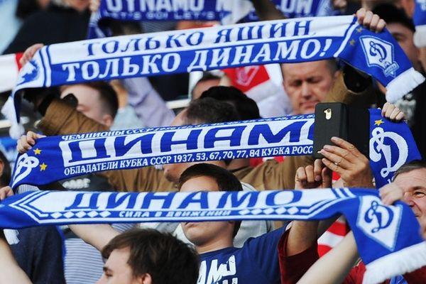 «Арсенал»— «Динамо»: накануне матча