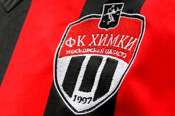 «Химки-м» пополнили группу «Центр» второго дивизиона