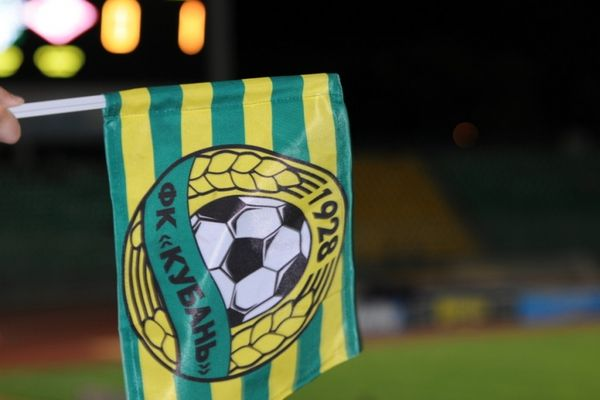 Преемник «Кубани» получил четвёртое название за лето