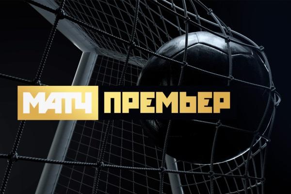 Стоимость подписки на российский футбольный канал выросла на 70 рублей в месяц