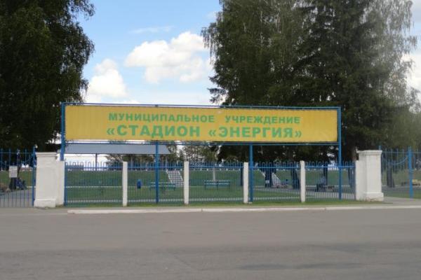 Две «Энергии» сыграют в Суворове и другие матчи 11-го тура второй группы
