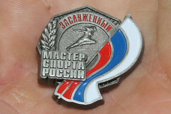 Габулов и Дзюба станут заслуженными мастерами спорта РФ