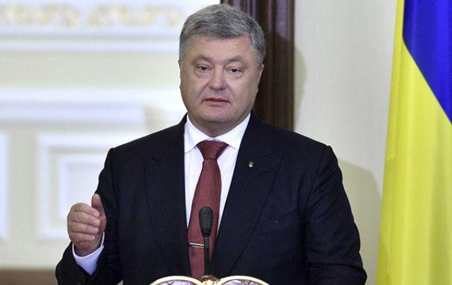 Порошенко заявил, что Украина инициирует иск к России по возмещению ущерба на Донбассе