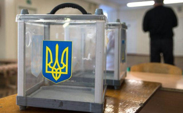 Украина — рекордсмен в Европе по количеству денег, потраченных на выборы