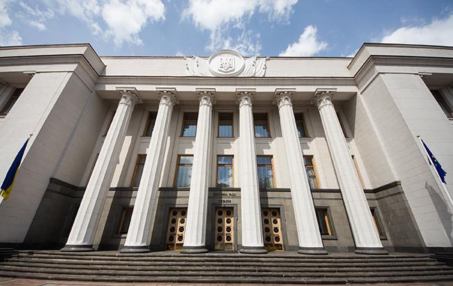 Под зданием украинского парламента пройдет масштабная акция протеста