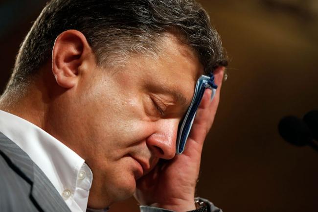 Опубликован новый рейтинг кандидатов на пост президента Украины