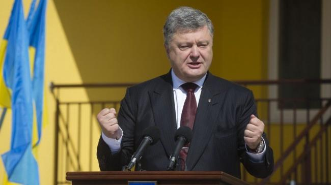 Президент Украины поручил готовить новую резолюцию по Крыму