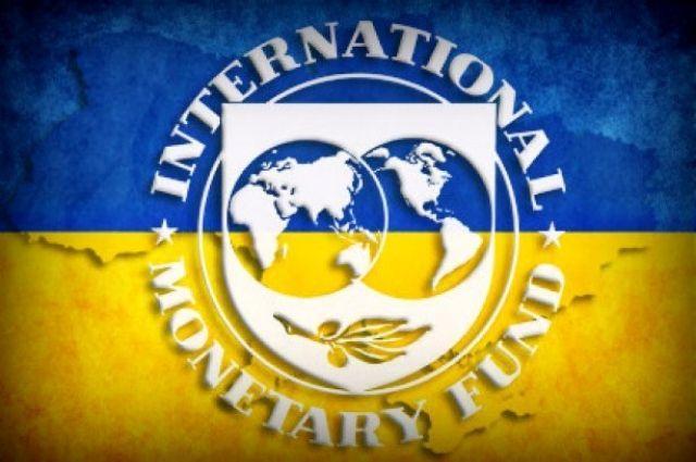 Минфин Украины обсудит дальнейшее сотрудничество с МВФ